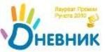 Всероссийская бесплатная школьная образовательная сеть